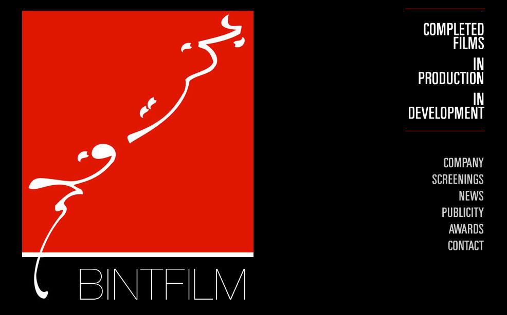 entertainment industry website design - Bint Film