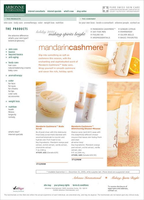 corporate website design - health and beauty  website design - Arbonne International